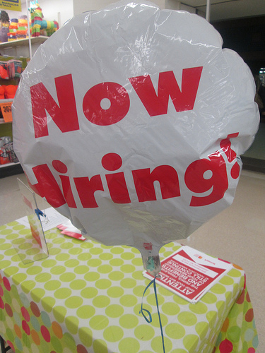 'Now Hiring' Balloon